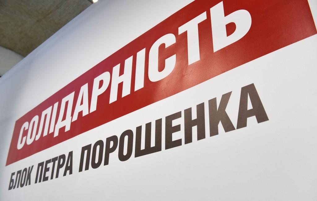 ШОКУЄ! ТАКОГО в Україні ще не було! Депутата-прогульщика позбавили мандата!