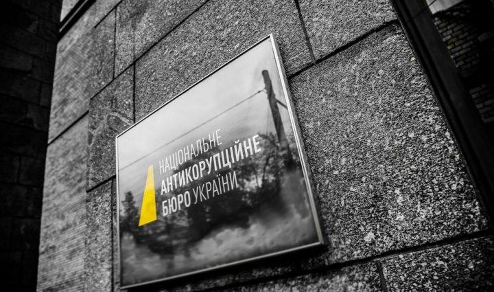 НАБУ домоглося арешту двох чиновників «Укрзалізниці» у справі, де фігурує фірма Дубневичів