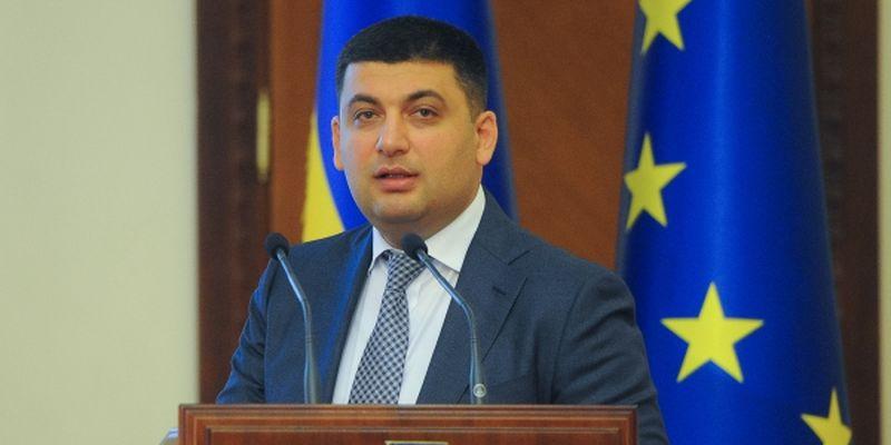 Гучна заява Гройсмана, яка змінить життя усіх українців