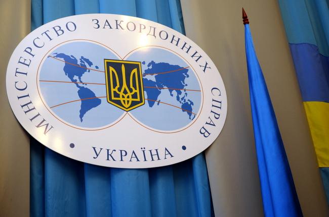 """""""Провокація"""", – МЗС України незадоволене затриманням Цимбалюка"""