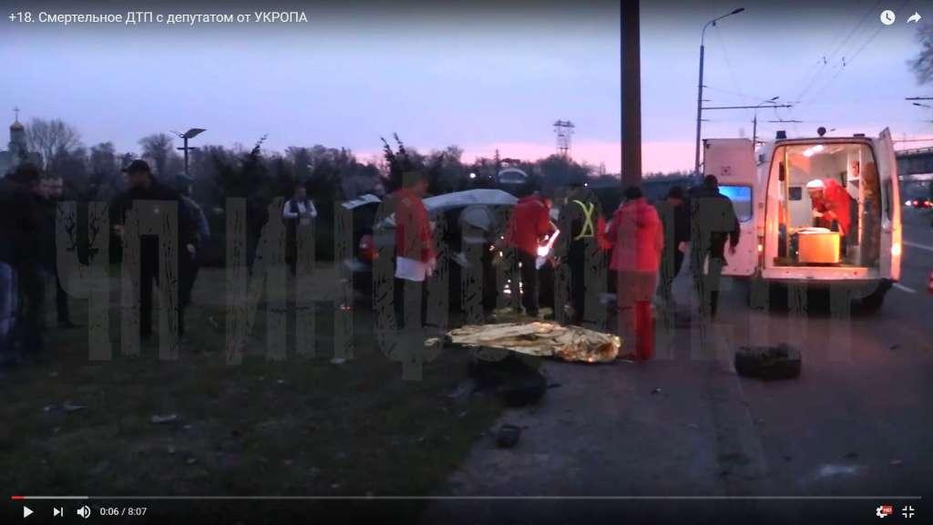 ТЕРМІНОВО! В моторошній ДТП загинув депутат. Тіла пасажирів вирізали з потрощених авто (ВІДЕО +18)