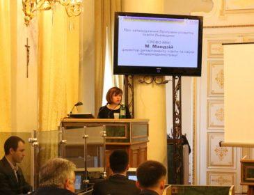Приємні новини: у Львові прийняли нову програму розвитку освіти