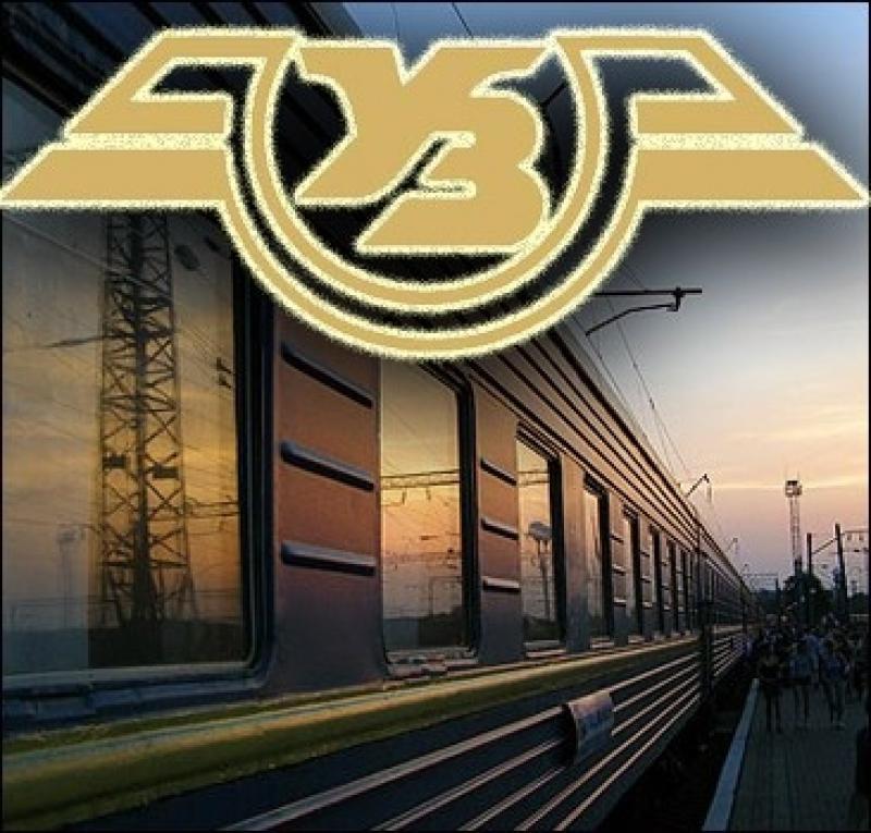 """Чим дивує """"Укрзалізниця"""": несподіваний подарунок українцям! Ви будете здивовані!"""