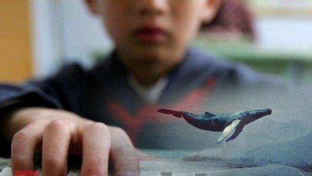 """""""Синій кит"""" на Львівщині: хлопчик влаштував онлайн-трансляцію самогубства (ФОТО 18+)"""