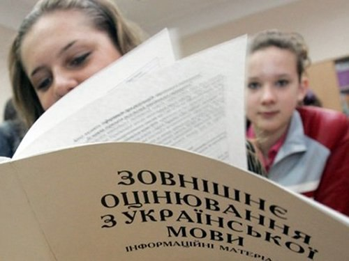 Кардинальні зміни від Міносвіти: ЗНО відтепер буде ще й у молодшій та середній школі