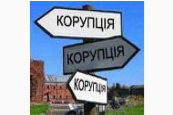 Мапа корупції: куди зникають українські мільярди!  Вся правда, як на долоні!