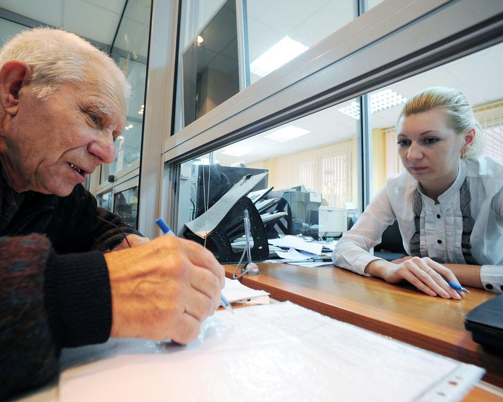 УВАГА!!! З 1 травня банки припинять виплачувати українцям пенсії, дізнайтеся, як врятувати свої гроші