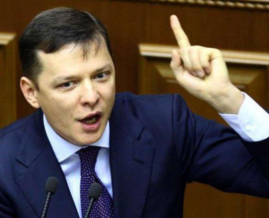 Тримайтесь міцніше : Ляшко про змову Росії та США проти України!