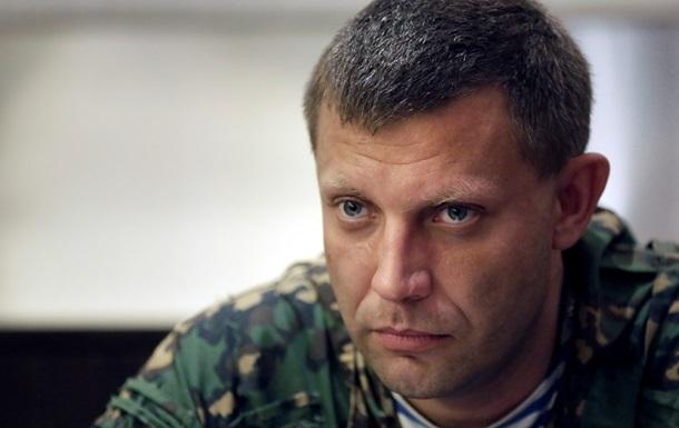 Терорист Захарченко зробив брехливу заяву про захоплення нових міст України!!!