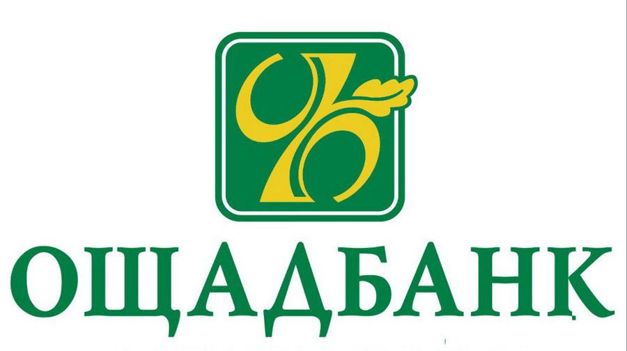 Ощадбанк виграв суд проти Ощадбанку РФ