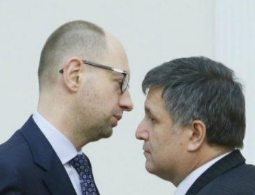 """""""Навіть таким ідіотським звинуваченням необхідно протистояти"""" – шокуюча правда про те, як Аваков Яценюка захищав"""