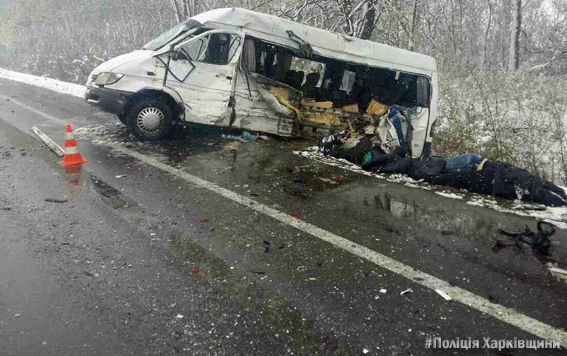 Моторошна ДТП на Харківщині. Автобус зіткнувся з вантажівкою. Деталі ШОКУЮТЬ!