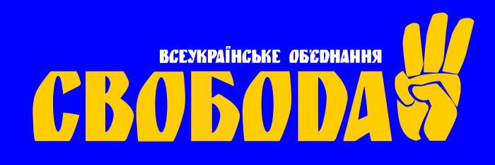 Велике горе спіткало всю Україну: Помер відомий свободівець! Важко стримати сльози!