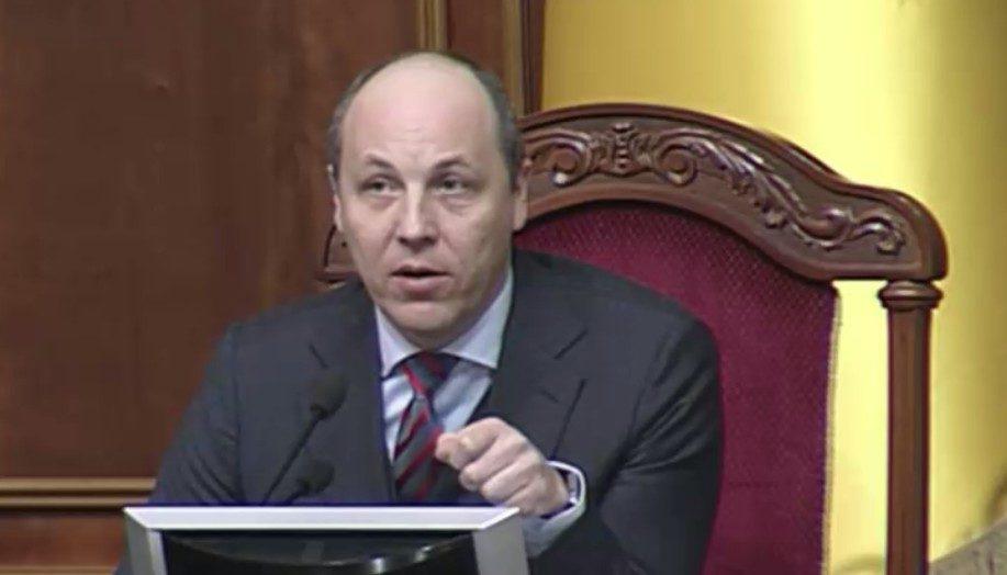 Парубій розповів про три кроки з реформування парламенту
