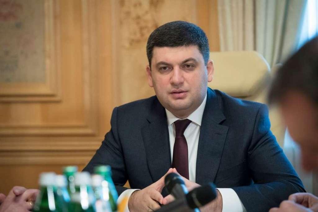 Гучний конфуз прем'єр-міністра України. Тільки не впадіть, почувши, що сказав Гройсман!