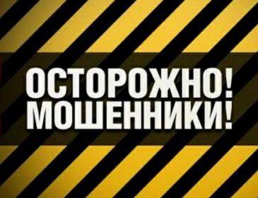 """ОБЕРЕЖНО, ШАХРАЇ!!! НЕ ПОПАДІТЬСЯ! Україну масово заполонили """"листи щастя"""" (ВІДЕО)"""