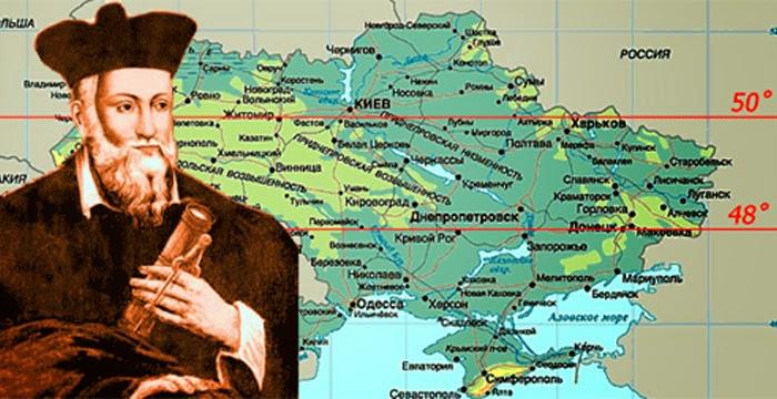 В це важко віриться!!! Нострадамус передбачив майбутнє України, точність його пророцтва шокувало увесь світ