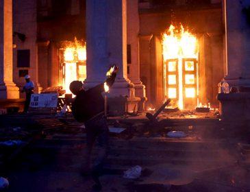 Трагедія в Одесі 2 травня 2014 року: хто винен та кого покарали