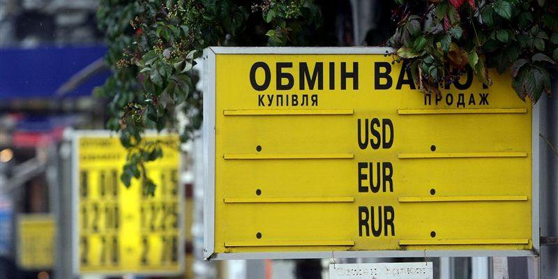 Ласий шматок: стало відомо кому належать пункти обміну валют, вам точно відніме мову від цього нардепа