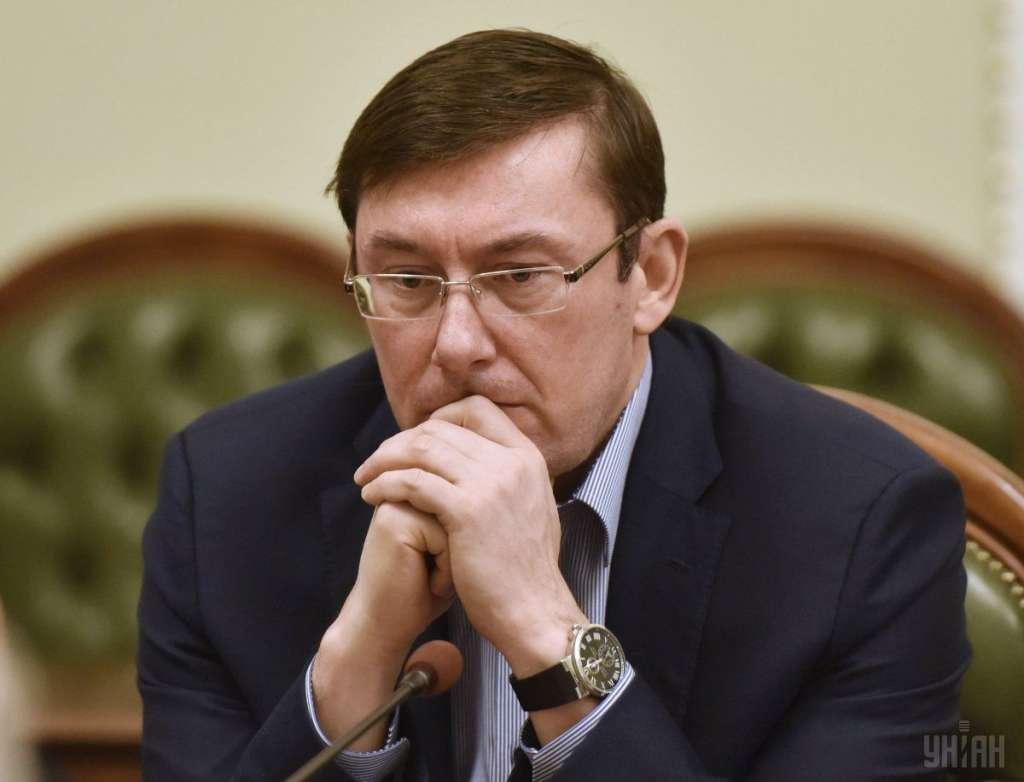 """Дружина-мільйонерка і """"син-убивця"""": Що приховує Луценко"""