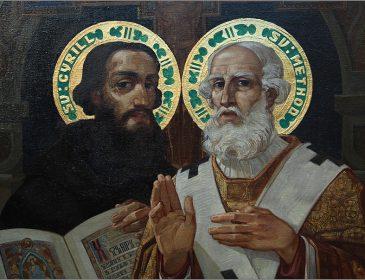 24 травня – велике церковне свято, цих святих ВИ ПОВИННІ вшанувати, інакше наберетеся страшного гріха