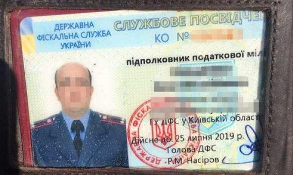 СБУ затримала на хабарі у 400 тис. грн чиновника ДФС у Київській області
