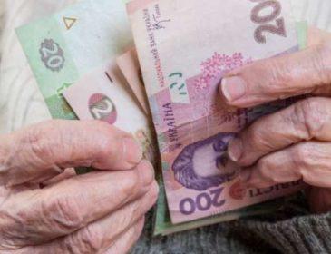 НОВИЙ ЗАКОН!!! Відтепер пенсії будуть платити по-новому, прочитайте, щоб не залишитися без грошей