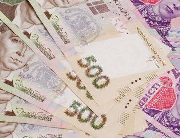 ШОК! Українці, це цілковите божевілля! Стало відомо, скільки треба платити за держпідтримку банків! Тільки не впадіть!