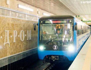 Це страшна смерть!!! В метро Києва стався моторошний смертельний випадок, інформація ТІЛЬКИ ДЛЯ СТІЙКИХ