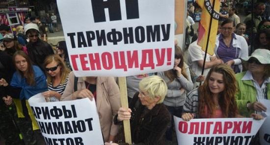 Після скасування субсидій Україну чекає СТРАШНЕ. Це повинен знати КОЖЕН. Прочитай сам і передай іншим!