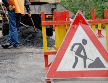 Від сьогодні на довготривалий ремонт буде перекрита одна з вулиць Львова