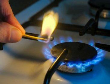 КАТАСТРОФА!!! Ціну на газ піднімають на 20% для кожного українця. Тримайтеся, пенсіонери