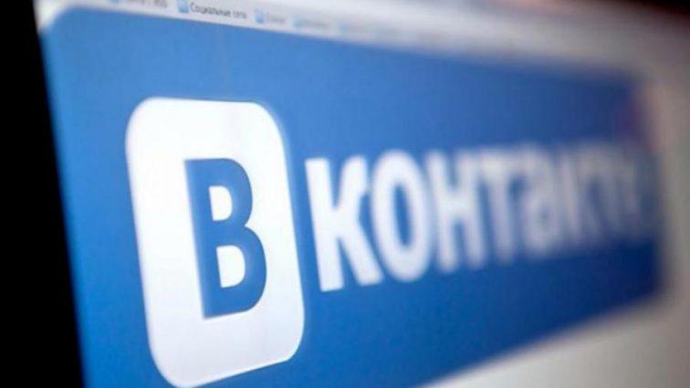 В Україні вже заблоковують сторінки у Вконтакті! Провайдери, які першими виконують наказ! Хто наступний?