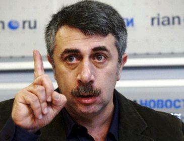 Доктор Комаровський зробив приголомшливу заяву, яка переверне ваше уявлення про медичні реформи!
