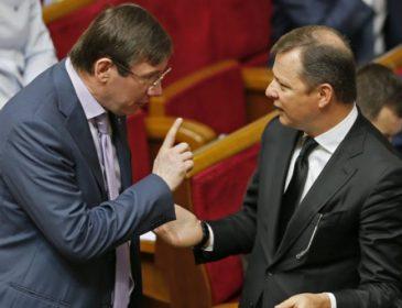 Україна такого ще не чула: Луценко таке сказав Ляшку, що впасти можна! В хід пішли погрози?