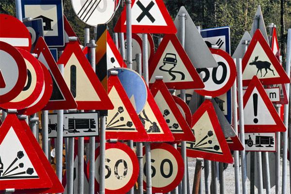 УВАГА! Це має прочитати кожен водій! В Україні шокуючі нововведення! Дізнайтесь першими, щоб бути в безпеці!