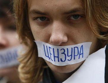 Свобода слова від Самопомочі! Як скандальні депутати редагують сюжети 24 каналу. Фотодоказ!