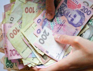 Затягуємо ремені тугіше! Стало відомо за що українці з 1 липня платитимуть більше. Ці цифри шокують!