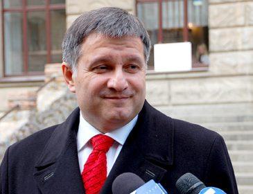 Аваков зробив ШОКУЮЧУ заяву про кордон з Росією! Від цих слів впасти можна!