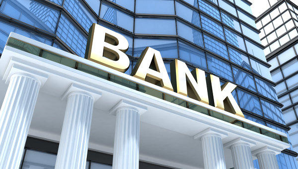 Керівник найбільшого українського банку подав у відставку. Ви будете приголомшені деталями!