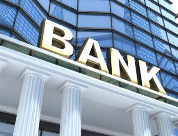 Один із найбільших українських банків – неплатоспроможний! Ви впадете дізнавшись який!!!