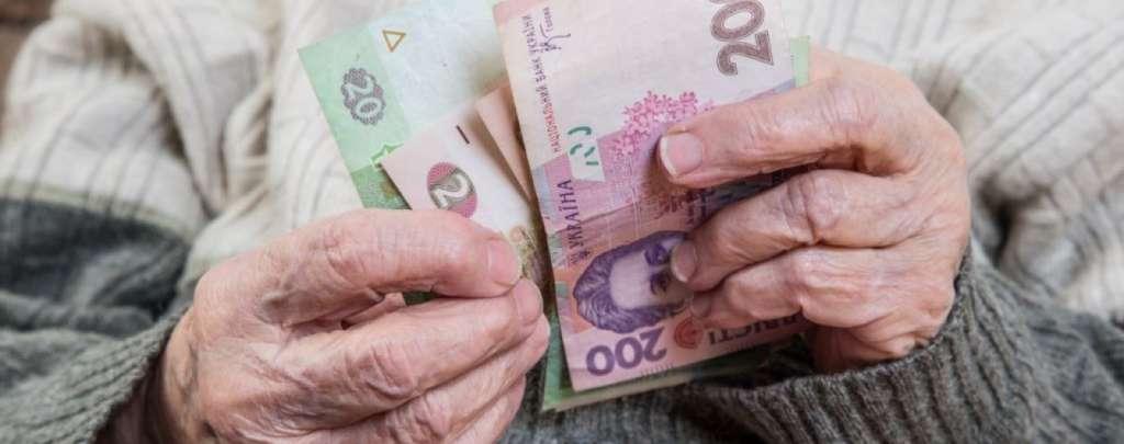 ШОК!!! Кабмін кардинально змінив схему видачі пенсій, ці нововведення збивають з ніг. ТРИМАЙТЕ СЕБЕ В РУКАХ!!!