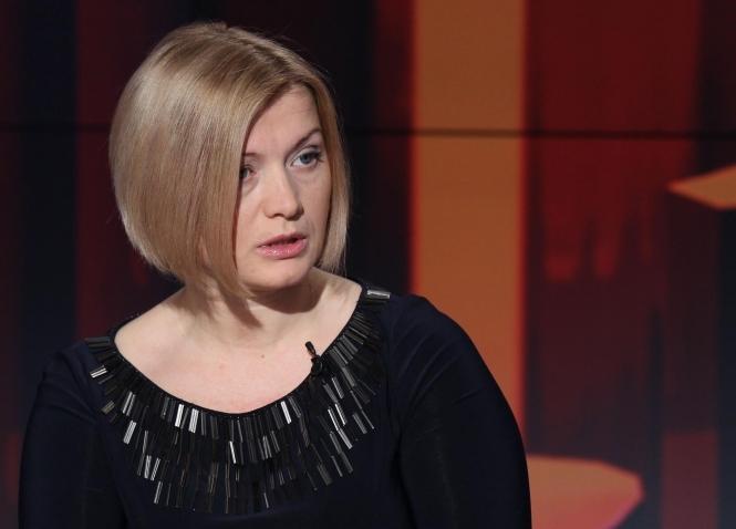 Геращенко зробила шокуючу заяву про обмін полонених. Такого ніхто не сподівався!