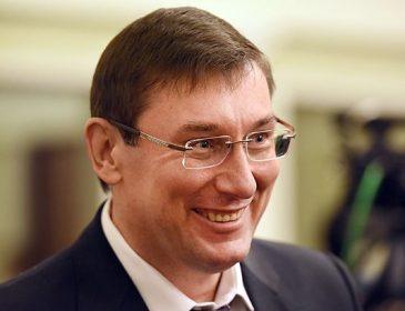 """""""Це вас не врятує"""": Луценко зробив гучну заяву про роботу прокурорів. Такого ви ще від нього не чули!"""