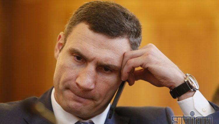 Тільки не плачте: Кличко вперше прокоментував інформацію про свій можливий арешт