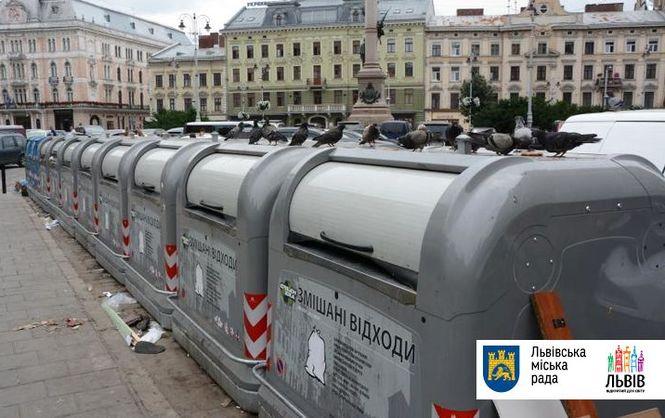 Коли Львів позбудеться сміття, – Глава ОДА розповів інформацію, яка приголомшує!