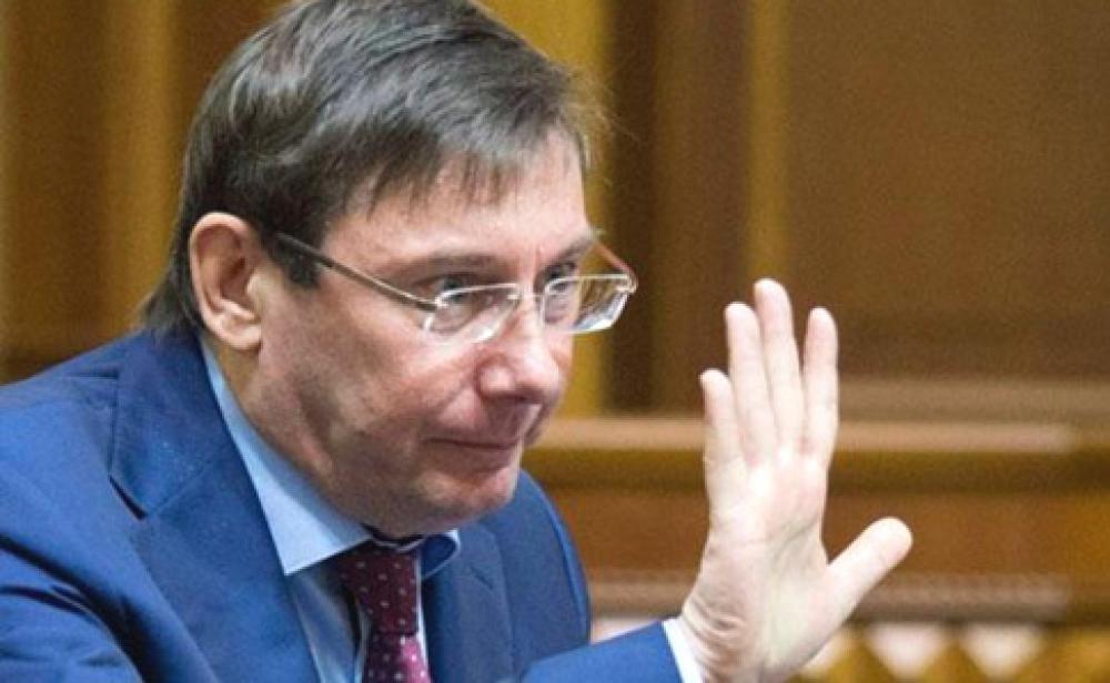 """""""Після свят вони вже гуляти не будуть"""" – Луценко шокував всю Україну своєю погрозою відомим депутатам!"""
