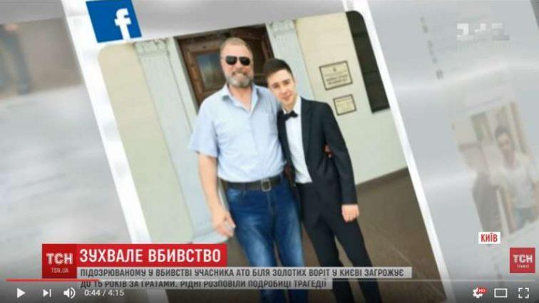 Звіряче вбивство АТОшника в Києві! Слова свідків, які сколихнули ВСЮ Україну! Ви маєте право знати!(ВІДЕО)