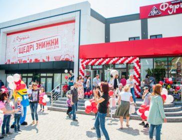 """ГАНЬБА!!! Супермаркети """"Фуршет"""" і """"Караван"""" продають небезпечні продукти, прочитайте, щоб вберегтися!!!"""