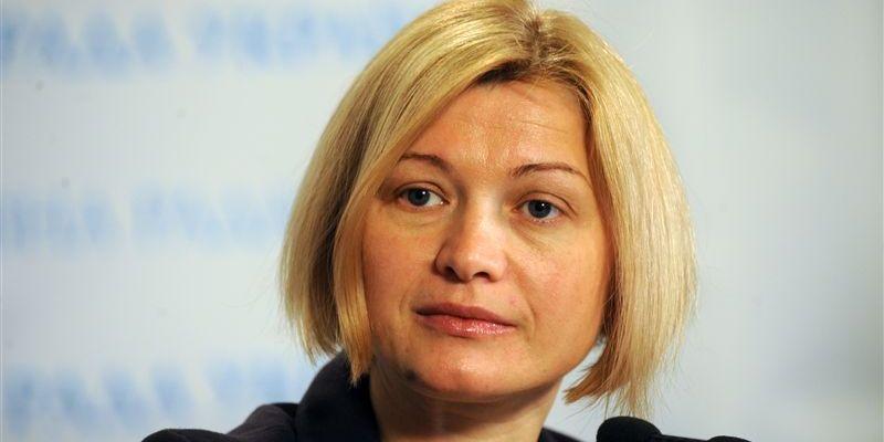 Цей ранок вже не такий добрий… Геращенко зробила приголомшливу заяву, від якої волосся дибки стає